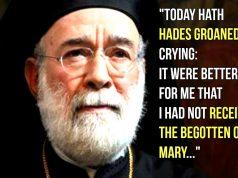 Metropolitan Elias Audi - Today hath Hades groaned crying